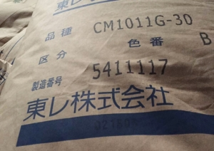 CM1011-G30-2